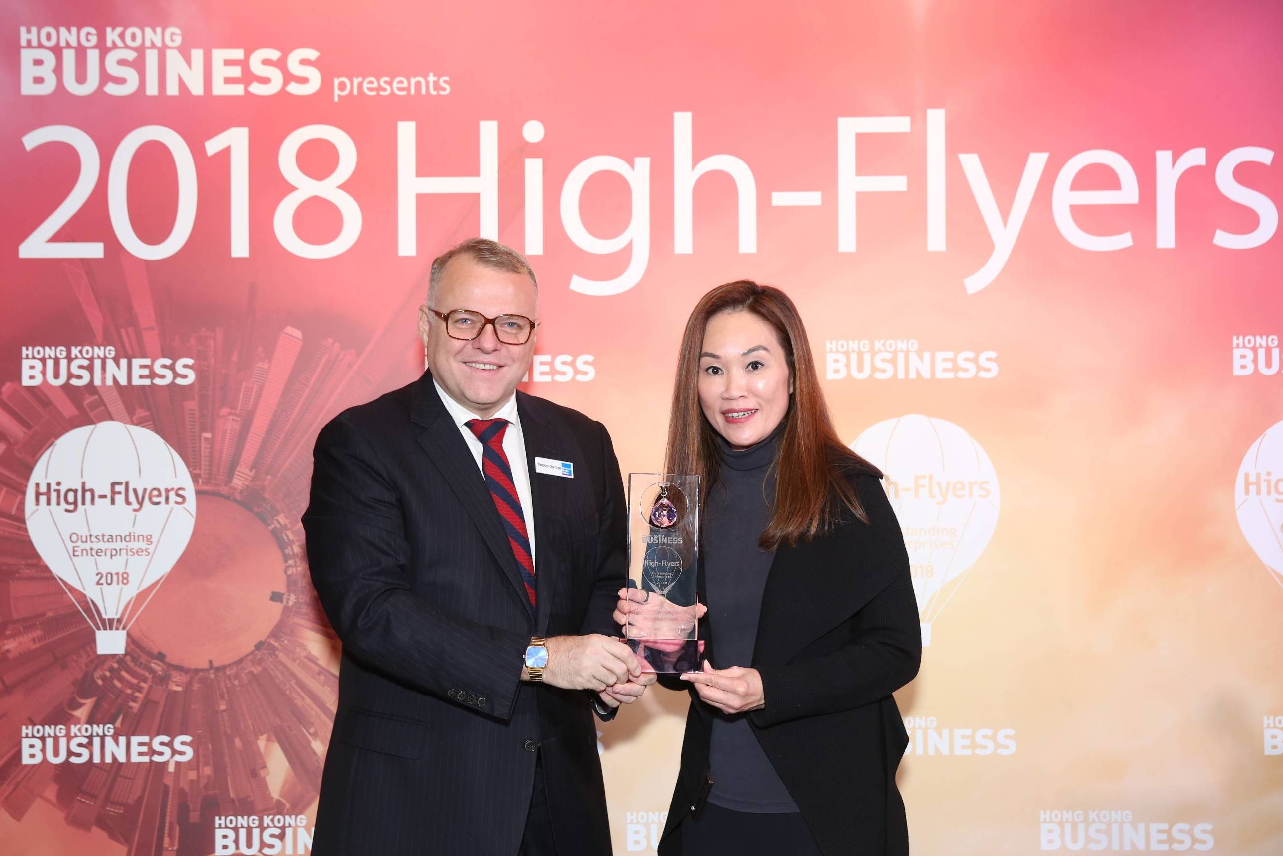 Business High Flyer 2018